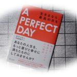 A PERFECT DAY 生きるなら、最高の日を